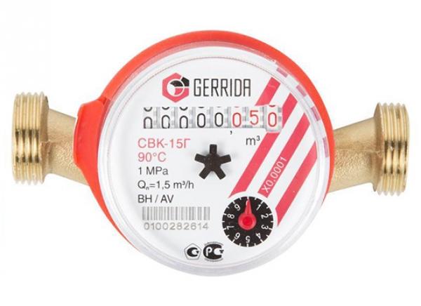 Счетчик воды Gerrida СВК-15 без штуцеров