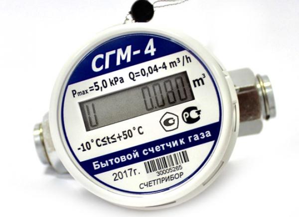 Счетчик газа Счетприбор СГМ 4