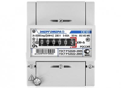 Счетчик электроэнергии Энергомера CE 101 R5 145 M6