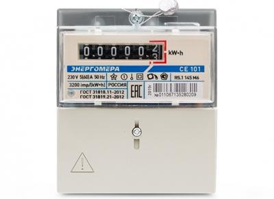 Счетчик электроэнергии Энергомера CE 101 R5.1 145 M6